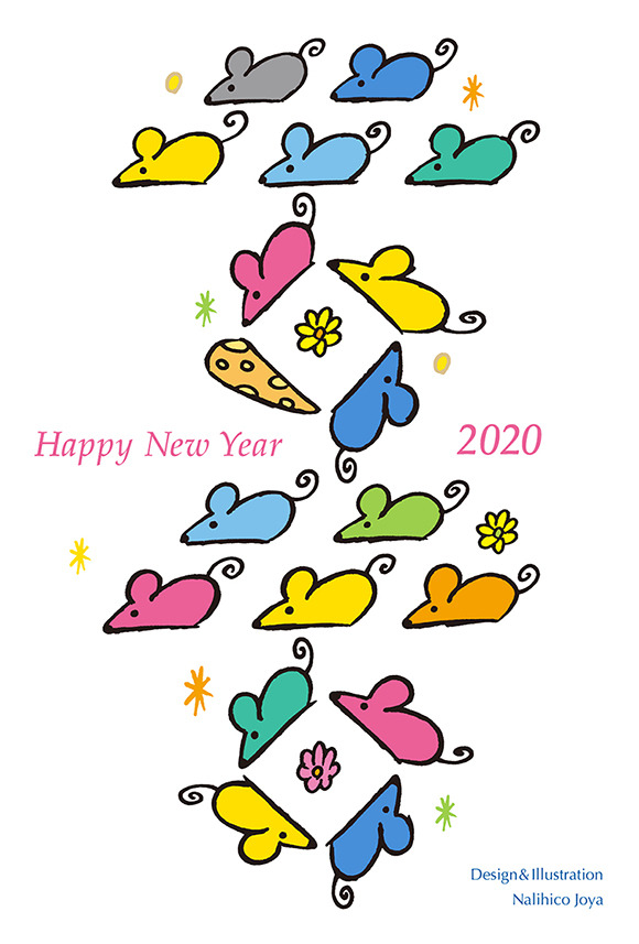 2020_NEW_04_newyear.jpg