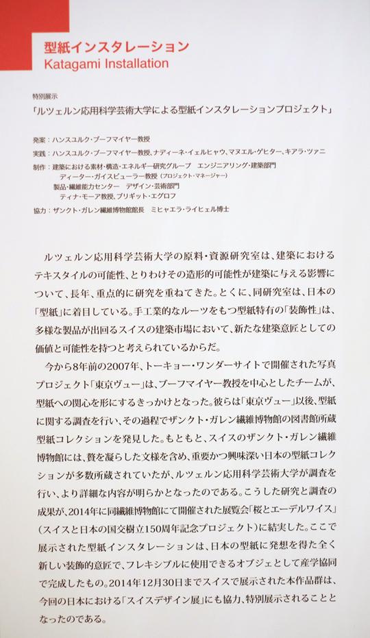 DSCF9439_01.jpg