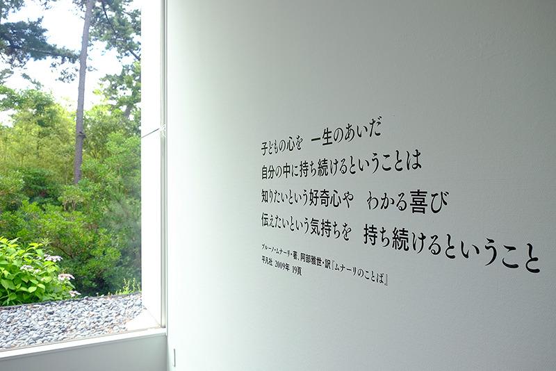 DSCF9937_01.jpg