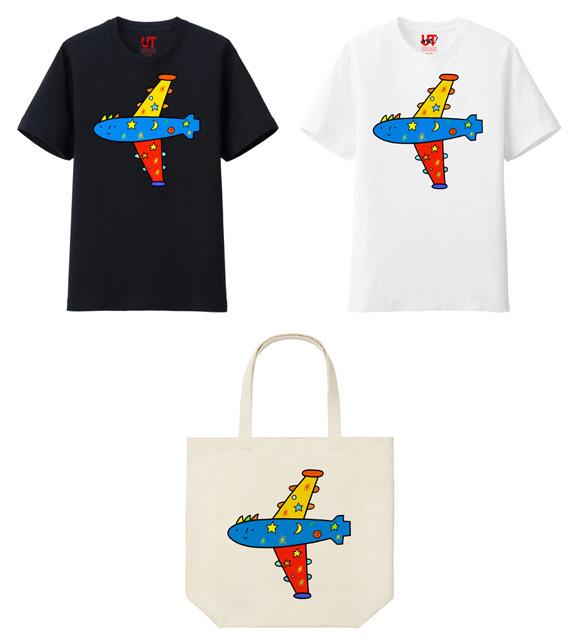 ユニクロTシャツ_2015_01_01a.jpg