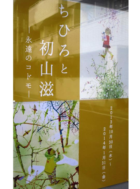 chihiro_01.jpg