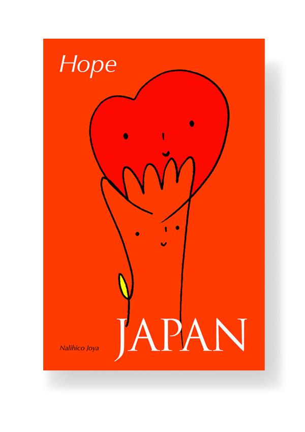 joya_japan_2011.jpg