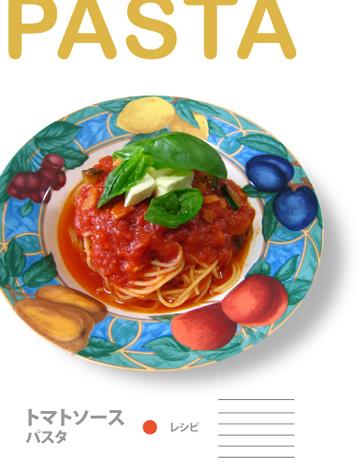 joya_spaghetti_01.jpg