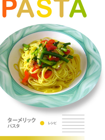 joya_spaghetti_02.jpg