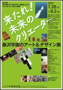 zokei_01.jpg
